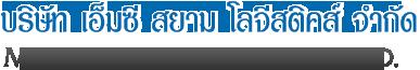 logo_name_index